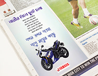 Paper ads