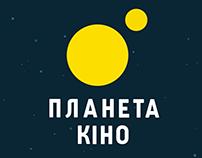 planeta kino