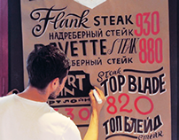 Hand-lettering for Voronezh Deli (Moscow)
