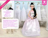 """Presentation for """"Daisy"""" dolls"""