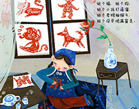 "Picture book  ""Chinese Ballads """
