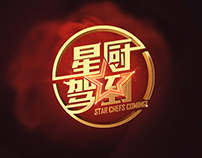 2014 Star Chefs for JiangSu TV
