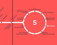 Kaliningrad's last tramway line