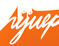 Hijue