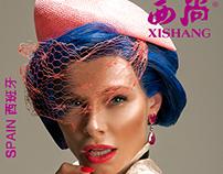 Soraya Arnelas (Xixang Magazine Cover)