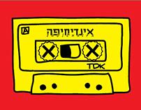 Indie Haifa - Music Festival