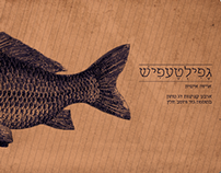 Gefiltefish // Branding Project
