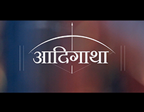 Adigatha- Documentary