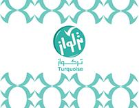 شعار تركواز | Logo of Turquoise