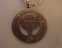 Lokomotiv Sofia 85 Years Anniversary key holders & pins