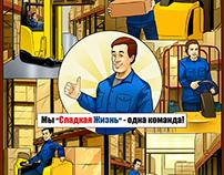 """Комикс-инструкция для """"Сладкая жизнь"""""""
