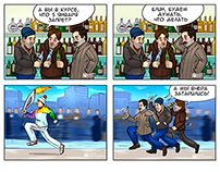 комиксы для devyatka.ru