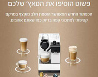 Nespresso Lattissima Touch (Hebrew version)