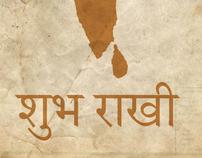 Shubh Rakhi. Happy Rakhshabandhan
