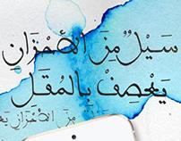 Calligrapher paper