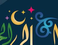 Bank Muscat : Ramadan Theme