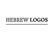 Hebrew Logos