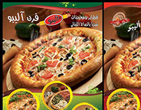 Alippo Restaurant Flyer