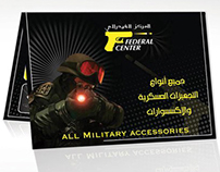 Federal center (Military accessories) from my old work