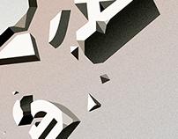 Nec Spe Nec Metu – Poster