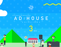 AD:HOUSE 3 - House Music compilation album