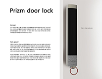 Prizm door lock