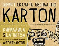 Free font KARTON