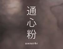 Tōngxīnfěn - Macarrão (animação 2D - marketing II)