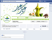 Shabab Share Facebook Fan Page