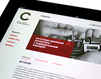 Website for CTM