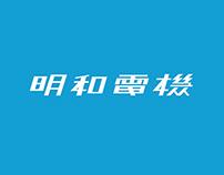 maywa denki website redesign