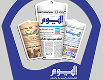 ALYAUM Campaign