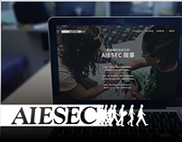 AIESEC Taiwan Website Redesign