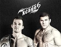 Pure MMA XCAGE 6