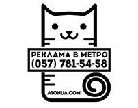 ATON Metro Cat