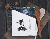Галицька Кухня / Galician Сuisine