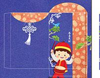 Angpao Imlek (Chinese Envelope)