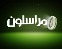 muraselon tv program opener title