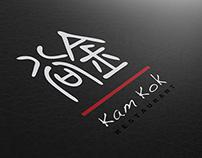 Kam Kok restaurant logo
