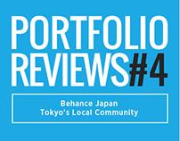Portfolio Reviews #4 in Tokyo Japan