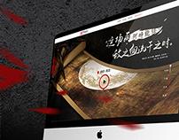 A game website