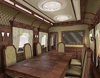 Проект частного вагона в императорском стиле.
