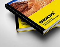 SENTA 2014 Products Catalog