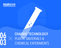 CHAOHU TECHNOLOGY LOGO 设计