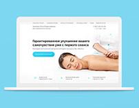 LP Massage