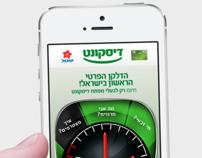 Discount Mini-App