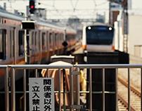 JAPAN SAIKO ! 日本 さいこう!