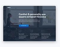 IDSN Agency Landing Page Concept, Design Studio
