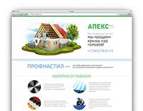 Apex landing promo page