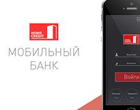 Концепт мобильного банка HCFB для IOS